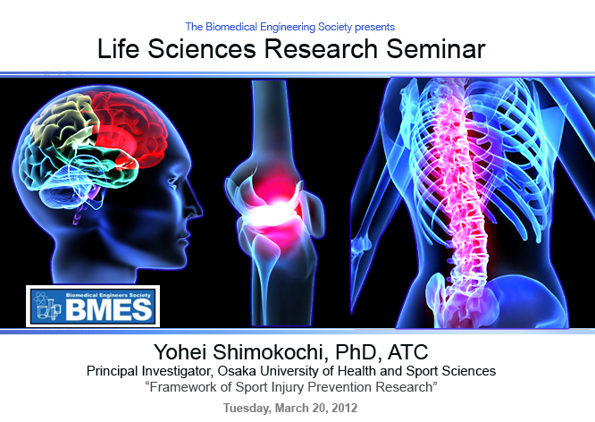 Life Sciences Research Seminar